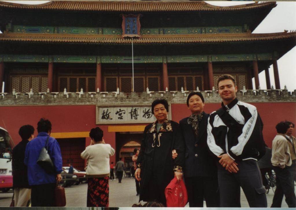 Beijing Tian An'men - Platz des himmlischen Friedens