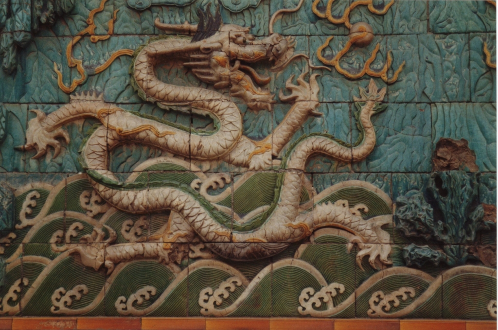 drachenmauer-gugong (Verbotene Stadt)