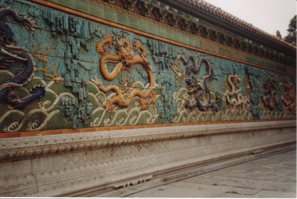 drachenmauer - gugong