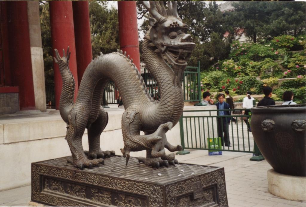Eingang zum Sommerpalast - yiheyuan