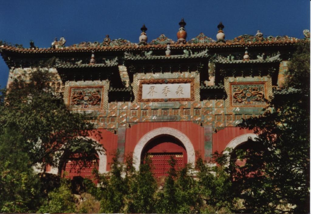 yiheyuan-tibetisches Kloster