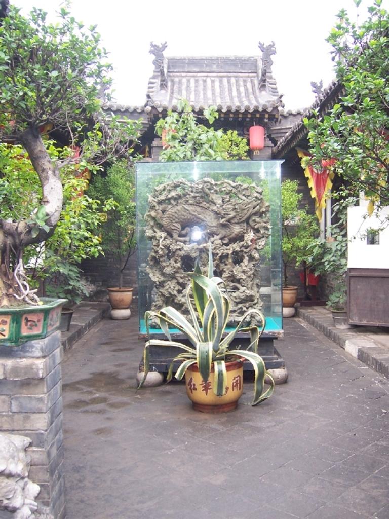 Shanxi - Pingyao