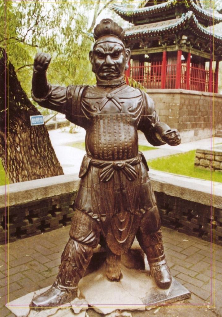 jinci-pingyao_0012
