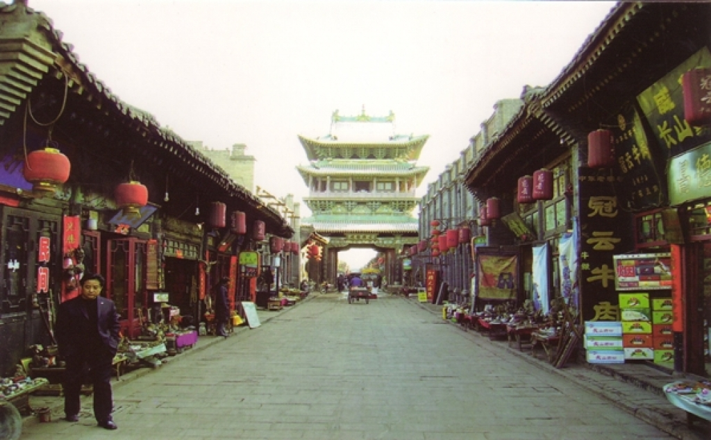 jinci-pingyao_0018