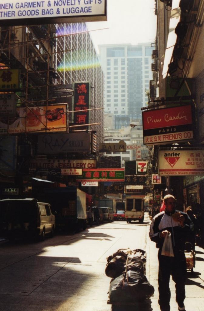 Hongkong - Xianggang